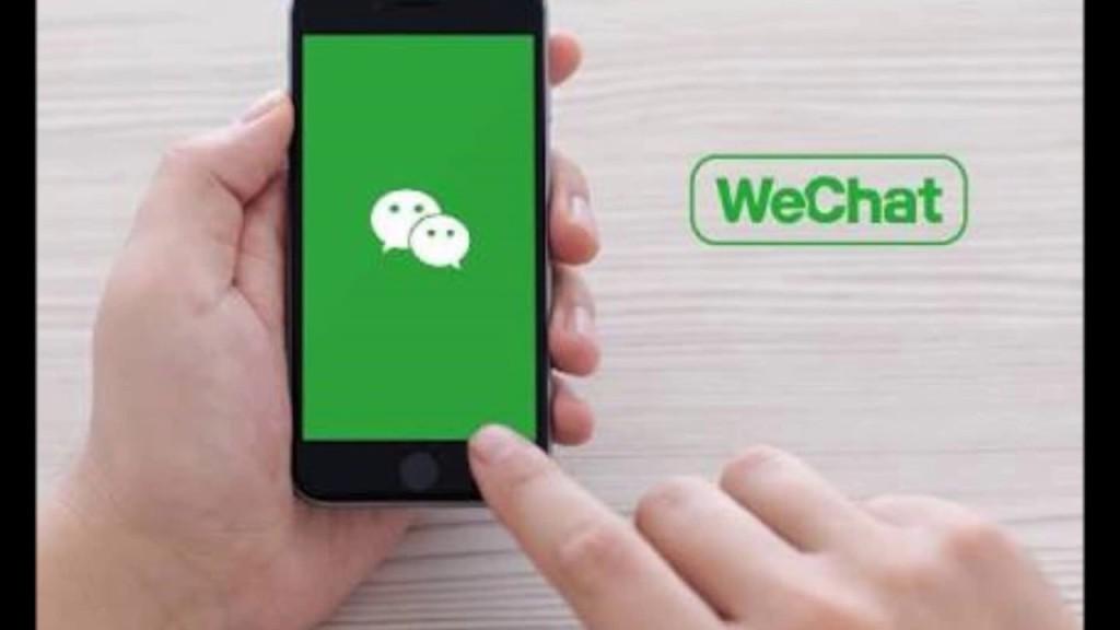 Hack v32 wechat tool Top 5
